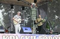 Фестиваль Крапивы - 2014, Фото: 79