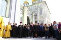 Освящение колокольни в Тульском кремле, Фото: 13