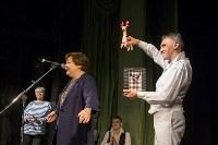 Камерному драматическому театру 20 лет, Фото: 65