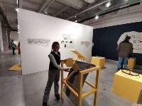 Выставка «Как звучит книга» , Фото: 3