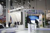 Международный инвестиционный форум в Сочи, Фото: 5