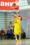 Баскетбол. , Фото: 42