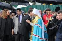 Торжественное освящение колоколов Успенского собора, Фото: 3