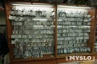 Сом, магазин рыболовных товаров, Фото: 4