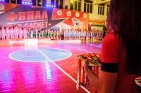 Плавск принимает финал регионального чемпионата КЭС-Баскет., Фото: 117