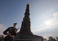 На Куликовом поле с размахом отметили 638-ю годовщину битвы, Фото: 140
