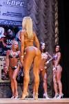 Чемпионат по бодибилдингу и бодифитнесу «Мистер и Мисс Тула - 2015», Фото: 241