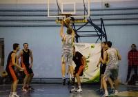 Тульская Баскетбольная Любительская Лига. Старт сезона., Фото: 10