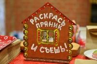 Масленица в Торговых рядах тульского кремля, Фото: 33