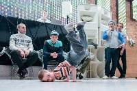 Соревнования по брейкдансу среди детей. 31.01.2015, Фото: 84
