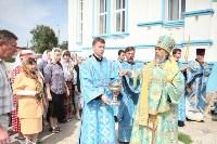 Колокольня Свято-Казанского храма в Туле обретет новый звук, Фото: 53
