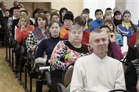 II Тульский гражданский форум «Безопасные дороги - безопасное детство», Фото: 2