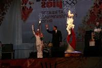 Этафета олимпийского огня. Площадь Ленина, Фото: 11
