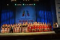 """Тульский хор занят 3 место в """"Поединке хоров"""", Фото: 25"""