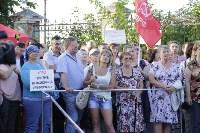 Митинг против пенсионной реформы в Баташевском саду, Фото: 5