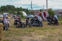 В Туле прошел народный фестиваль «Дорога в Кордно. Путь домой», Фото: 69