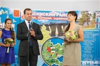 Дмитрий Медведев вручает медали выпускникам школ города Алексина, Фото: 5