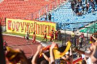 """Матч """"Арсенал"""" - """"Тамбов"""" 11.07.2020, Фото: 74"""