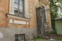 Инспекция ремонта в Доме офицеров и филармонии, Фото: 15