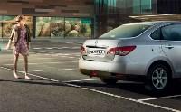 Выгодное предложение от Nissan, Фото: 8
