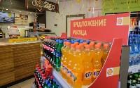 Открытие первой автозаправочной станции «Шелл» в Новомосковске, Фото: 5