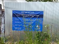 Централизованная канализация и чистая питьевая вода: в Туле проводят ремонт сети водоснабжения, Фото: 4
