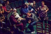 В Туле открылся Международный фестиваль военного кино им. Ю.Н. Озерова, Фото: 48
