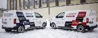 Peugeot Expert и Citroen Jumpy , Фото: 7
