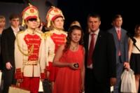 Городской бал медалистов-2014, Фото: 161