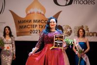 Миссис Тульская область - 2021, Фото: 262