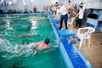 Плавание в Донском, Фото: 15