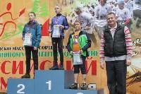 «Российский Азимут-2016» собрал более трёх тысяч туляков, Фото: 10