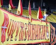 Арсенал» Тула - «Сокол» Саратов - 0:0., Фото: 6