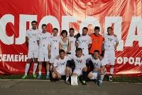 Финал и матч за третье место. Кубок Слободы по мини-футболу-2015, Фото: 152