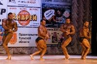 Чемпионат по бодибилдингу и бодифитнесу «Мистер и Мисс Тула - 2015», Фото: 205