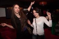 Grom'n'Roll в Hardy Bar, 20 февраля, Фото: 30
