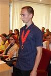 Встреча молодежного актива с Евгением Авиловым, Фото: 6