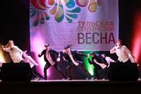 """""""Студенческая весна - 2014"""", Фото: 52"""