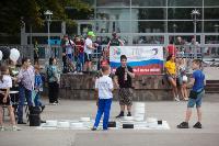 Тула отметила День физкультурника и Всероссийский олимпийский день соревнованиями, Фото: 14