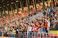 Арсенал - Торпедо Армавир. 21 июля 2015 года, Фото: 82
