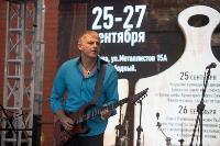 День города-2020 и 500-летие Тульского кремля: как это было? , Фото: 129