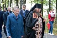 637-я годовщина Куликовской битвы, Фото: 16
