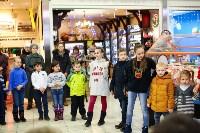 Гипермаркет Глобус отпраздновал свой юбилей, Фото: 44