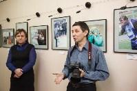 "Выставка ""Коллеги""-2015, Фото: 34"