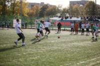 Финал Кубка «Слободы» по мини-футболу 2014, Фото: 14