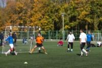 1/2 финала Кубка «Слободы» по мини-футболу 2014, Фото: 42