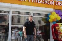 Центр приема гостей Тульской области, Фото: 15