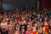 Летние лагеря для детей в Туле: куда записаться?, Фото: 1