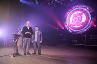 Сотрудников Туламашзавода поздравили с Днем машиностроителя, Фото: 93
