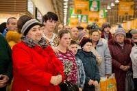 Гипермаркет Глобус отпраздновал свой юбилей, Фото: 7